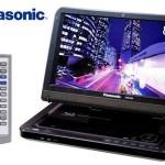 Een handige DMP-B200 DVD/Blu-Rayspeler van Panasonic met € 150 korting