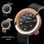 3 uitvoeringen van de Chotovelli JTS 4000 Series: Italiaans retro XXL horloge met 66% korting