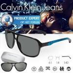 Een hippe Calvin Klein CKJ701s – 001 Jeans unisex zonnebril met 44% korting