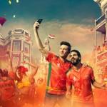 Heineken onthult het WK gadget: het oranje Sambashirt